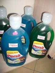 Гели для стирки Persil Color Gel по оптовой цене