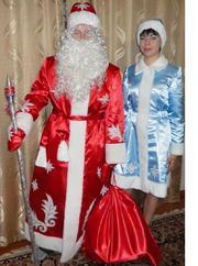 Костюмы Деда Мороза и Снегуроочки