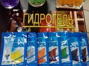 Гидрогель декоративная почва оптом Львов вся Украина