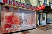 КЕРАМА ЦЕНТР  - ламинат,  плитка,  сантехника,  обои оптом и в розницу