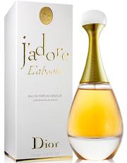 Купить оптом парфюмерию косметику из Европы Хорватия