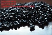 Полиэтилен,  полистирол,  полипропилен вторичный гранулированный