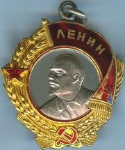 Медали и ордена,  жетоны,  знаки. Гарантируем достойную оплату