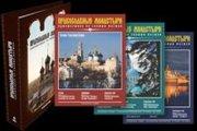 Продам коллекцию иллюстрированных журналов Православные монастыри