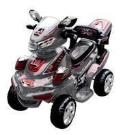 Уникальное предложение! Детский квадроцикл 918 СЕРЫЙ