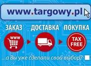 Покупки в Польщі починаються в TARGOWY