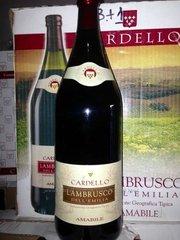 Продам Итальянские вина