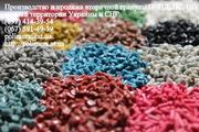 Вторичное полимерное сырье: вторичная гранула ПНД,  ПВД,  ПС-УПМ