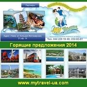 Симпатичные цены на отдых в Болгарии от туроператора Аккорд-тур!