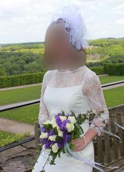 Весільне плаття Pectoral (коротке)