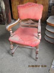 Кресло для письменного стола
