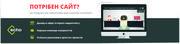 Розробка та просування сайтів  компанія ЕХО .  Підтримка та моніторинг