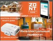 GSM-Climate (ZONT H-1) – интеллектуальное управление отоплением дома.