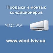 Кондиционеры Neoclima (НеоКлима) в интернет магазине бытовые
