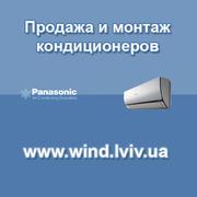 Кондиционеры бытовые и multi Panasonic Львов