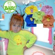Дитячий трикотажний одяг