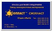 ГРУНТОВКА ХС-04 ГРУНТОВКА ХС ГРУНТОВКА 04   Грунтовка ХС-04 и ХС-04В к