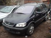 Opel Zafira A запчасти розборка шрот автозапчастини