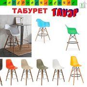 Барный стул высокий Тауэр ВУД