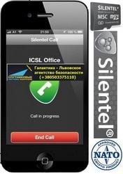 Silentel - система защиты вашей связи.
