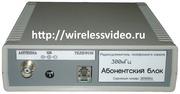 Радиоудлинитель телефонной линии Ритал-900
