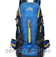 Рюкзак туристический JINSHIWEIQ 45л синий