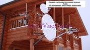 Купить спутниковую антенну Львов на два телевизора