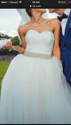 Продам весільну сукню Novias