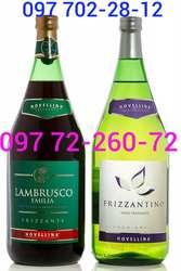 Игристое Вино Фризантино Frizzantino Novellina Amabile Bianco 1. 5L от 92 грн.