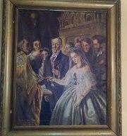 Неравный брак Пукирев В.В.