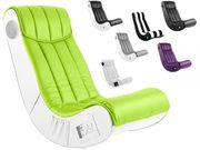 Продам Мультимедійне крісло Relax для ігор і домашнього відпочинку .
