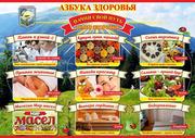 Натуральные растительные косметические,  пищевые масла холодного отжима