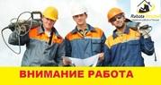 Каменщик / опалубщик  - работа в Польше - легально
