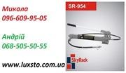 Гідравлічний насос SR-954
