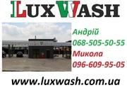 Автомойки Lux Wash цена