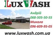 Lux Wash мойки самообслуживания