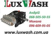 Помпи високого тиску Lux Wash