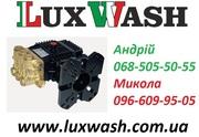 Помпы высокого давления Lux Wash
