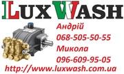 Водяные насосы,  помпы LuxWash