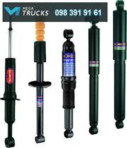 Амортизатори для грузовиків