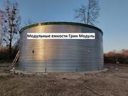 Заказать резервуар РВС–300 м3 недорого