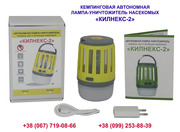 Водонепроникний ліхтар від комарів для вулиці купити